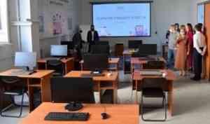 В агентстве регионального развития для студентов открылся учебный класс по IT-технологиям
