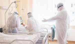 За сутки в Архангельской области выявлено 215 случаев COVID-19
