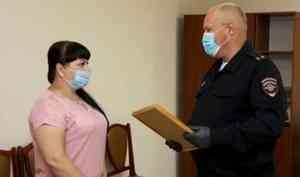 Полиция наградила жительницу Архангельска, которая уберегла пенсионера отперевода крупной суммы денег мошенникам