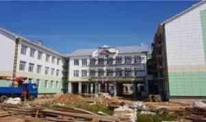 На строительство школы в Котласе правительством области изысканы дополнительные средства