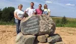 В Котласском районе в месте археологических раскопок установили уникальный арт-объект