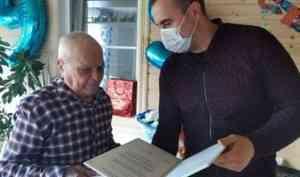 Ветеран Великой Отечественной войны Александр Черепанов отметил 95-летие
