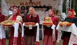 Праздник хлеба в «Малых Корелах» пройдет в последнее воскресенье августа