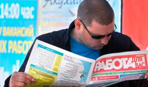 Какая работа интересует жителей Архангельской области в 2021 году