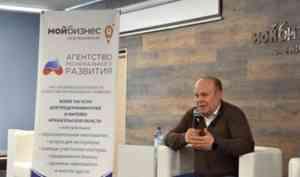«Час с министром»: Виктор Иконников встретился с предпринимателями региона
