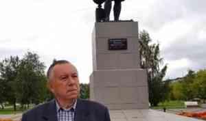 Уважаемый Валерий Андреевич! Примите самые искренние поздравления с юбилейным днем рождения!