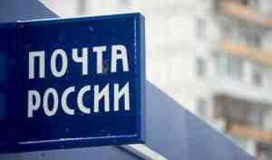 Совместные платежные инновации от Почты России и Mastercard