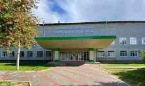 Новое здание детской поликлиники возведут в Котласе