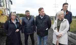 Котлас получит средства на завершение строительства дороги по проспекту Мира