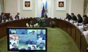 Александр Цыбульский предложил завершить строительство комплекса зданий детского реабилитационного центра в Котласе