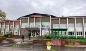 В молодежно-культурном центре «Родина» в Коряжме планируется обновление мебели
