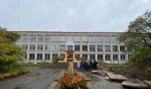 Капитальный ремонт школы №4 в Коряжме завершат в следующем году