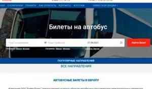 Востребованность сервисов покупки билетов на фоне противовирусных ограничений