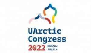 Открыт прием заявок наорганизацию секций врамках Конгресса Университета Арктики 2022