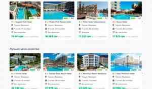 Путешествие в турецкий Мармарис, как один из лучших отпускных маршрутов