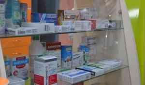 В Архангельской области изменят систему выдачи лекарств больницам
