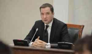 Александр Цыбульский заявил, что не собирается переходить в Госдуму после выборов
