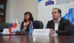 Елена Кудряшова приняла участие в IX Форуме ректоров российских и японских университетов