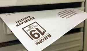 Избирательная кампания в Архоблсобрание проходит в тени думских выборов