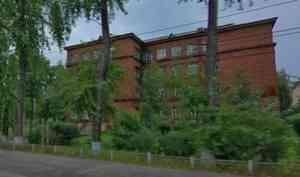 Администрация Архангельска решила снести здание школы №41 в Соломбале