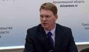 В Устьянском районе прошла инаугурация нового главы