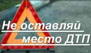 ГИБДД: для водителей, скрывшихся с места ДТП, предусмотрена административная ответственность