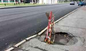 Фотофакт: обновленный Троицкий проспект контрастирует с «провальным» тротуаром