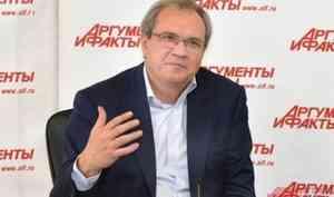 За выборами в Архангельске будет наблюдать глава СПЧ Валерий Фадеев
