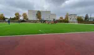 Доступный и массовый спорт: у Коношской средней школы появится стадион