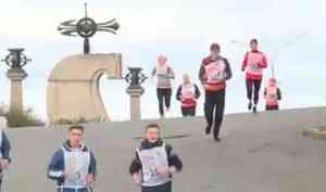 В Архангельской области, как и по всей России уже в 17 раз прошел самый массовый забег в стране — Кросс нации