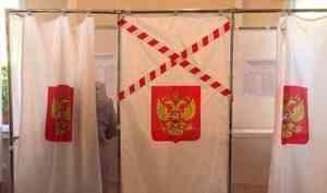 Сегодня третий - заключительный день голосования по выборам депутатов Государственной Думы восьмого созыва