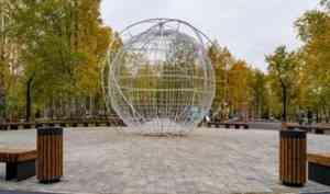 Общественная территория и образовательный центр: активисты посетили два объекта нацпроектов