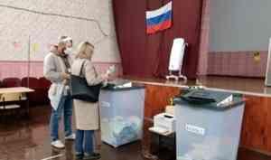 «Единая Россия» получает 240 мест в Госдуме после обработки 21,5% протоколов