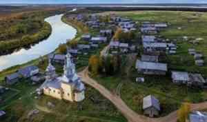 Красивые деревни Архангельской области: опыт региона представили на всероссийской конференции