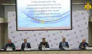 В Красноярске стартовали сборы с руководящим составом подразделений материально-технического обеспечения МЧС России