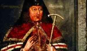 Традиционные VII Афанасьевские чтения откроются в САФУ