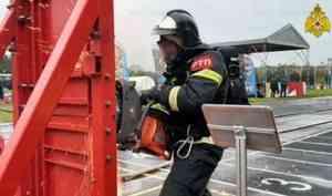 Лучшие пожарные России соревнуются в конкурсе профессионального мастерства в подмосковном Подольске