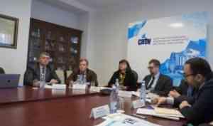 В САФУ прошло заседание бюро Научного совета РАН по изучению  Арктики и Антарктики
