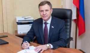 Виктор Новожилов выступил с предложением определить памятную дату России – День юнг