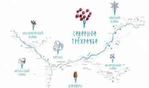 В Поморье продвигают туристский кластер «Северное Трехречье»
