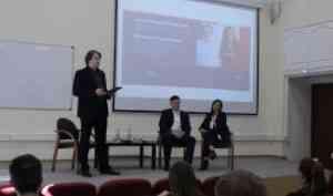 Всероссийский студенческий форум собирает тысячи участников по всей стране