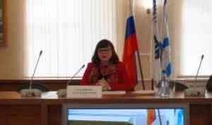 Ректор САФУ подвела итоги пятилетней работы Ученого совета университета
