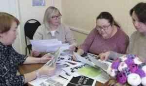В Котласском районе начала работу творческая лаборатория для активных людей «В чем СОЛЬ?»