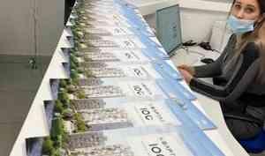 Северодвинцы радостно приобретают квартиры в ЖК «Квартал 100»
