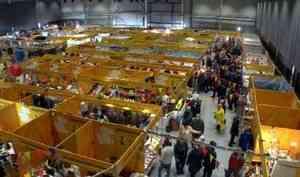Юбилейная 20 ярмарка отмечена рекордным количеством товаров и гостей