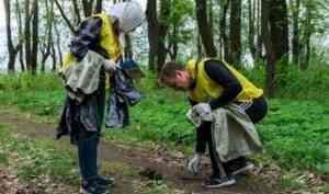 Жители Архангельска присоединяются к Чистым играм на Молодежном острове