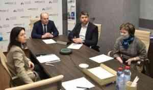 Меры по созданию благоприятного инвестиционного климата в регионе обсудили в рамках деловой программы Маргаритинки