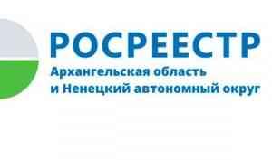 Участникам долевого строительства в Архангельской области облегчили регистрацию собственности