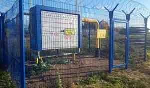 В Поморье ввели в строй газопровод к шести населенным пунктам Котласского района