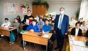 В День учителя глава Архангельска лично поздравил непростую школу